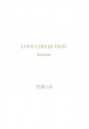 Lovecolle1